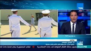 مهدي عفيفي: المجتمع الدولي يرى أن كوريا الشمالية تسعى إلى زعزة الاستقرار بمنطقة الشرق الأوسط