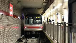 東京メトロ丸ノ内線02系28F 茗荷谷〜池袋 全区間走行音