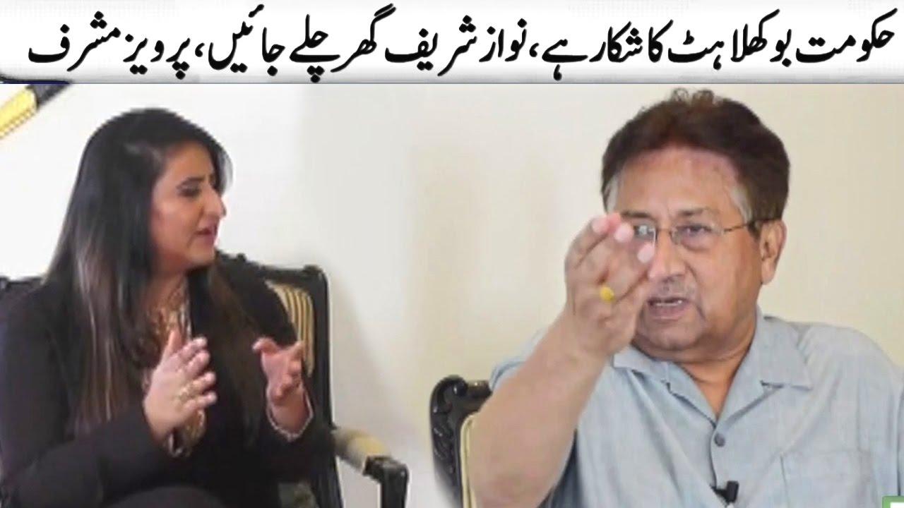 Download Pervez Musharraf Exclusive Interview | Neo Special | 29 October 2016