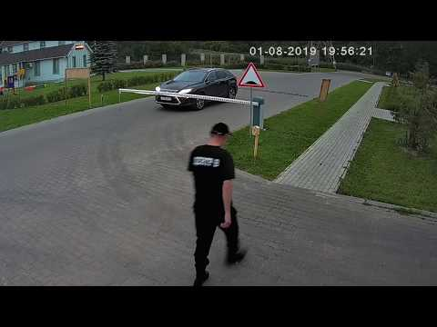 Сбивают охранника на КПП коттеджного поселка Петровские Аллеи (СНТ ЛЮКС ПРОЕКТ)
