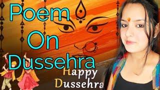 दशहरा पर कविता 2021   Poem on Dussehra in Hindi   #durgapuja #dussehra