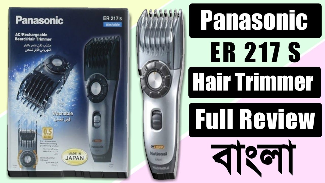 Panasonic Er217 S Washable Hair Cutting Machine Unboxing And Full