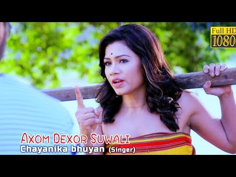 Axom Dexor Suwali - Chayanika Bhuyan | Official Video 2018 | New Assamese Song