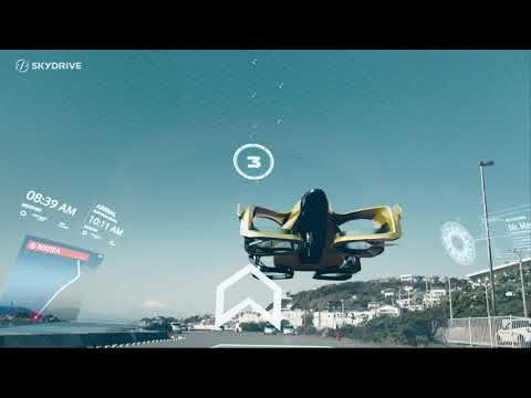 """空飛ぶクルマ""""SkyDrive""""のある未来ー2030 Future World with SkyDrive-2030"""