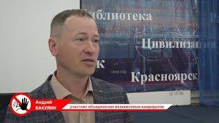Андрей БАКУЛИН. (Краткое интервью)