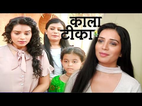 Kala Teeka: Naina Tries to Win Villager's...