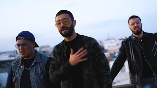 Tiness & Mané Feat. Nordo - Yema (Clip Officiel)