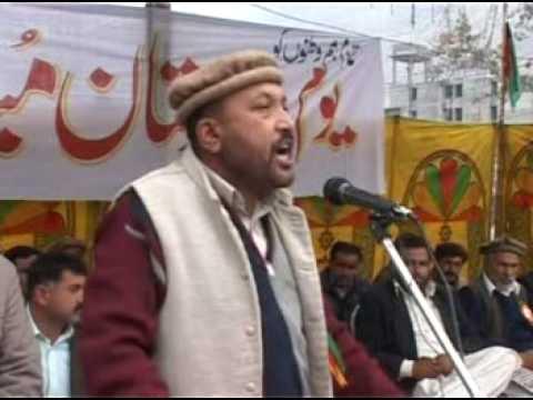Naji addressing a public rally in Gilgit. File Photo