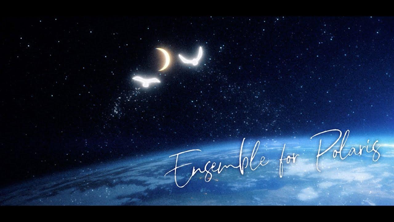 【Vivy】Ensemble for Polaris/エステラ(Vo.六花)&エリザベス(Vo.乃藍)[Official Lyric Video]