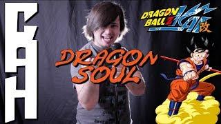 Dragon Soul (Dragonball Z Kai) Cover - Chris Allen Hess
