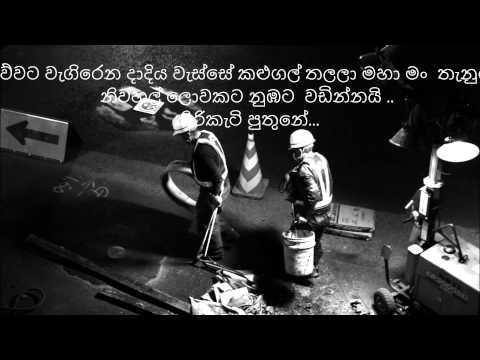 කරදිය ගැඹරේ - Karadiya Gambare by Edward Jayakody