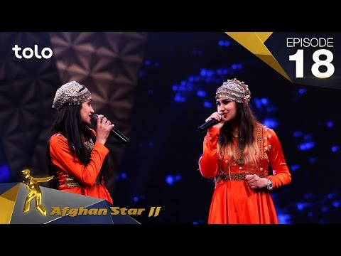 Afghan Star S11 - Episode 18 - Top 8 Elimination / فصل یازدهم ستاره افغان - اعلان نتایج 8 بهترین
