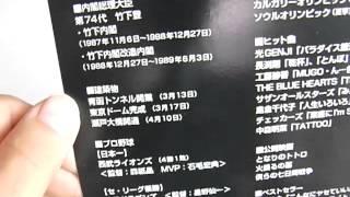 澤村拓一 原監督 激怒 が話題!☆巨人 ジャイアンツ BBM ベースボールカ...
