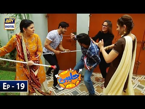 Jalebi Episode 19 - 20th April 2019 - ARY Digital Drama