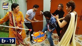Jalebi Episode 19 ARY Digital Apr 20