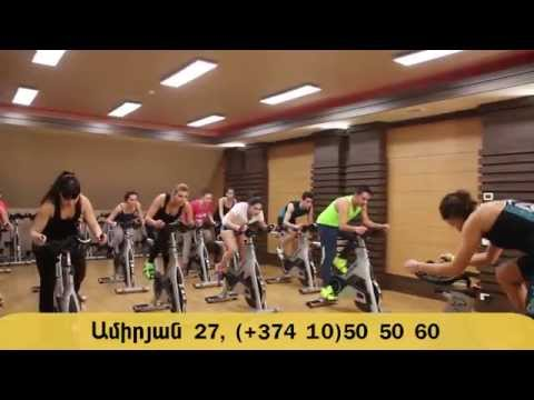 Gold's Gym Amiryan