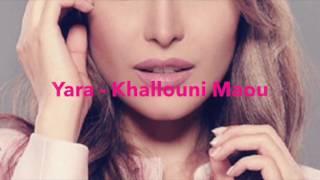 Yara - Khallouni Maou - يارا - خلوني معو