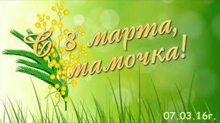 Песня - Мамочка милая, мама моя!!!