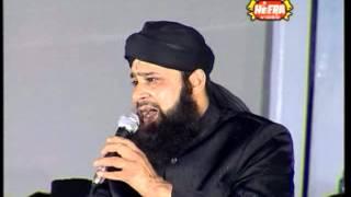 Amina Bibi Kay Gulshan Mein Aye Hai Taza Bahar | Naat By Owais Raza Qadri