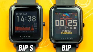Какие часы Xiaomi купить? Amazfit Bip S Или Amazfit Bip Первые? Стоит Ли Менять?