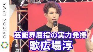 チャンネル登録:https://goo.gl/U4Waal 4人組エアバンド・ゴールデンボ...