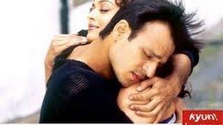 Gunji Si Hai. Aao Na  from Movie Kyun Ho Gaya Na (2004) KARAOKE cover by Prabhat Kumar Sinha