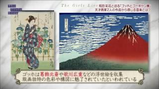 アンジュルム 和田彩花と巡る「ゴッホとゴーギャン展」 天才画家2人の...