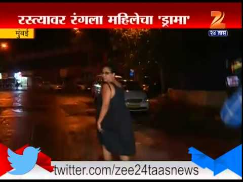 Mumbai : Lady Drink and Drive Created Scene