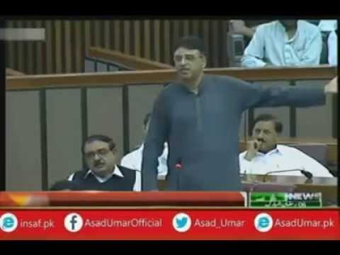 Asad Umar lashed Government in National Assembly on LOADSHEDING
