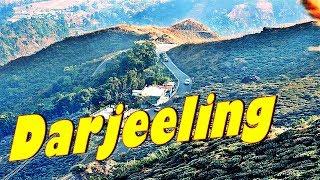 দার্জিলিং ট্যুর দর্শনীয় স্থান ভ্রমণ । Darjeeling tour videos 2018 NJP Siliguri । Rohini Road by car