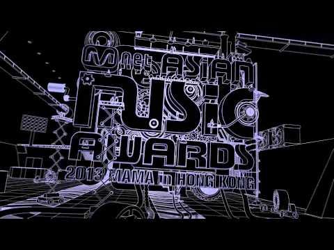 2013 MAMA Mnet Asian Music Awards in Hong Kong 1st Teaser