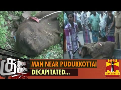 "Kutram Kutrame : ""Person Near Pudukkottai Decapitated in the Middle of Road"" (10/11/14) - Thanthi TV"