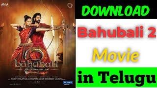 How to download Bahubali 2 movie in telugu 2017 | bahubali 2 download in telugu