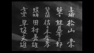 Идиот / Hakuchi / 1951 / DVDRip