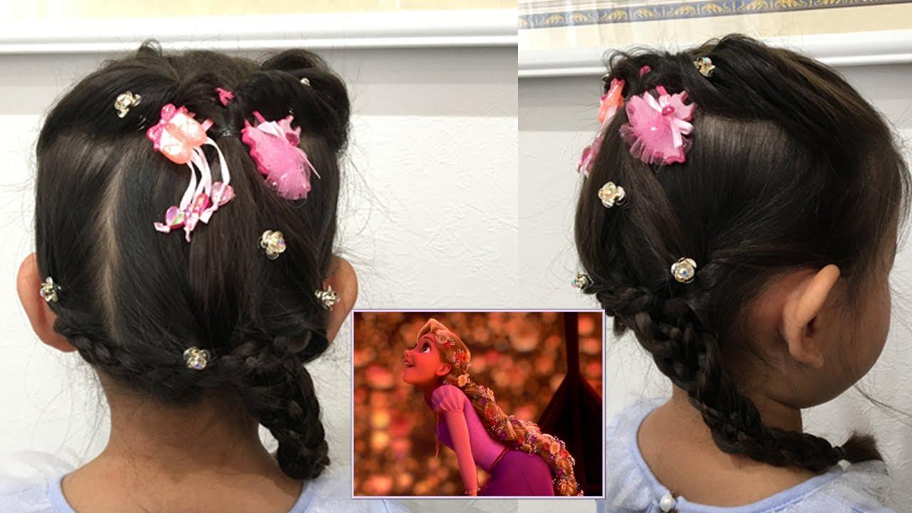【ヘアアレンジ】プリンセスヘアーアレンジ ラプンツェル 簡単キッズヘアーアレンジ EASY HAIRSTYLES kids Hairstyle