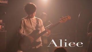 緑黄色社会 - Alice