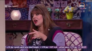 السفيرة عزيزة - النجمة / هالة صدقي ... توجه رسالة للراجل اللي مش بيقدر مجهودات المرأة المصرية