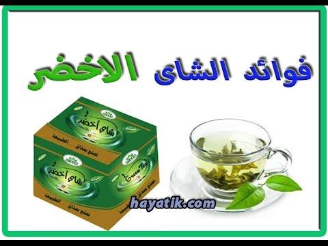 قرصة خرز الفاكهة فوائد شاي الوزة الاخضر Comertinsaat Com