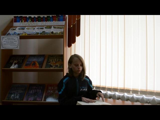 Изображение предпросмотра прочтения – МарияКокорина читает произведение «Песня Ерёмушке» Н.А.Некрасова