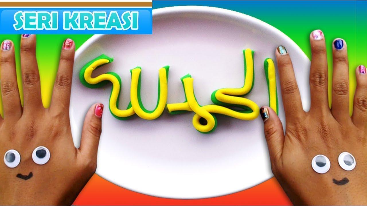 Playdoh LUAR BIASA!! Tutorial Kaligrafi Arab PlayDoh