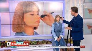 як зробити обличчя красивим за допомогою макіяжу