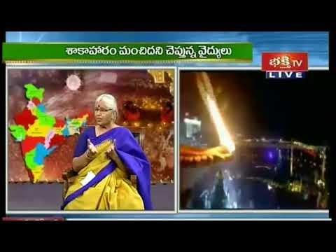 దీపానికి ఉన్న ప్రత్యేకత ఏమిటి..?  | Bharatheeyam Satyavani | Bhakthi TV
