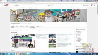 Достижения на socpublic com  заработок в интернете