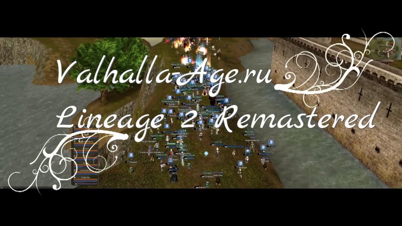 Valhalla Age - L2 Remastered