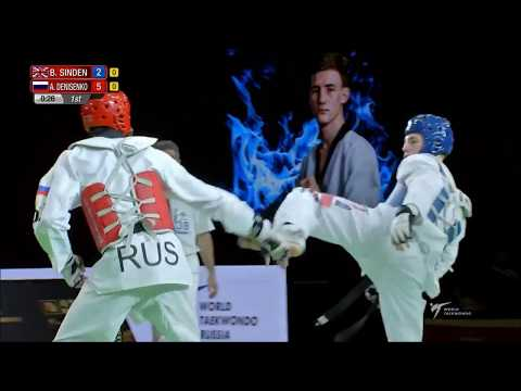 World Taekwondo Grand-Prix Moscow 2018. M - 68. Финал. SINDEN-DENISENKO.