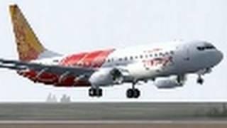 Emergency Landing (Film Subject)