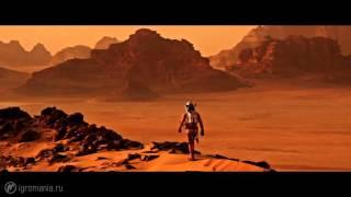 Марсианин (Обзор)