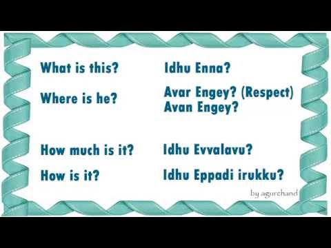 WH Questions - Learn Tamil through English