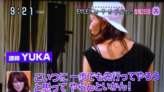 EXILE オーディション 2014の合宿審査2日目映像 詳細記事http://exile.pw/