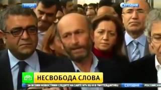 РОССИЯ И ТУРЦИЯ СЕГОДНЯ,ПОСЛЕДНИЕ НОВОСТИ СИРИЯ ИГИЛ ВОЙНА